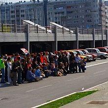 Okupljanje 05.04.2009